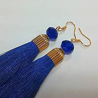 Серьги-кисти синие, шелковые [12 см]