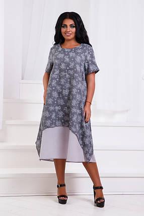 Д1376 Платье воздушное (размеры 50-56), фото 2