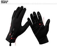 Теплые перчатки FLL сенсорные Windstopper