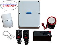 Комплект проводной gsm сигнализации ХИТ RK1
