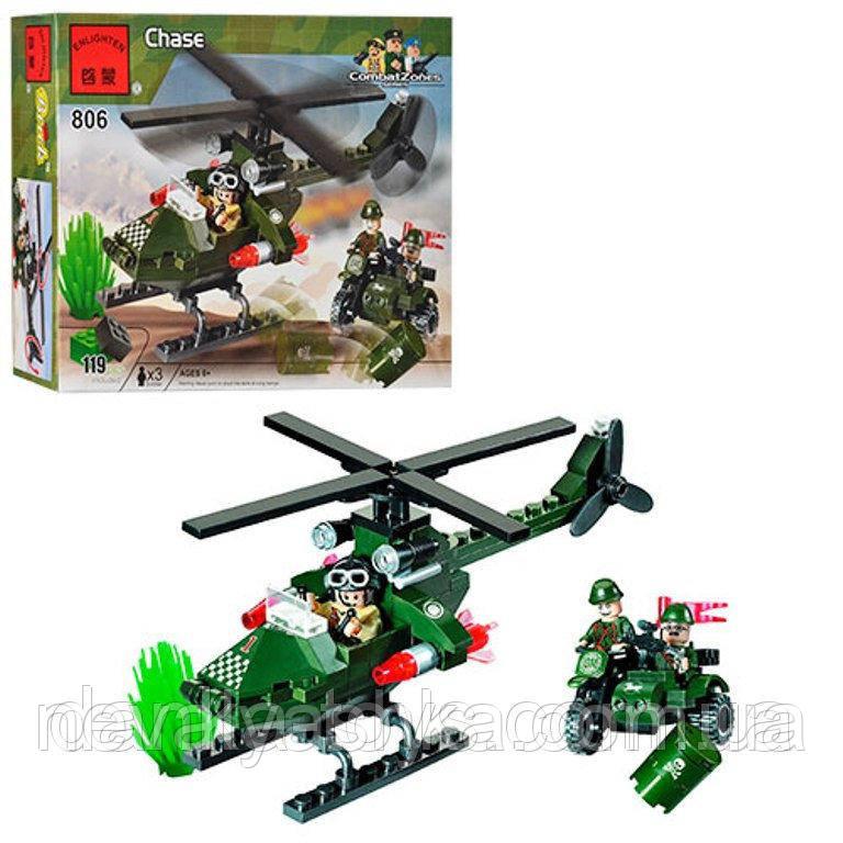 Конструктор Brick Combat zones, Военный Вертолет, Катер и Мотоцикл, 119 дет., 806, 002740