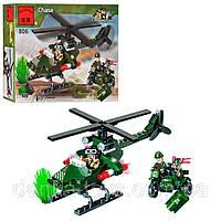Конструктор Brick Combat zones, Военный Вертолет, Катер и Мотоцикл, 119 дет., 806, 002740, фото 1