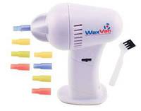 Ухочистка WaxVac, прибор для чистки ушей  вакс-вак
