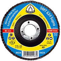 Круг лепестковый тарельчатый Klingspor SMT 624 p80 125*22,23мм