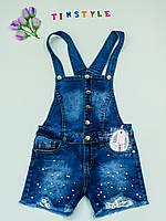 Стильный модный  джинсовый  комбинезон девочки              , фото 1