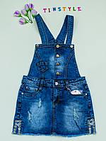 Стильный модный  джинсовый  сарафан для  девочки