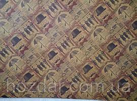 Папір подарункова крафт 100х70см (35-90)