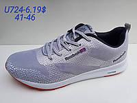 Rebook кроссовки женские оптом в Фастове. Сравнить цены, купить ... f54507b834f