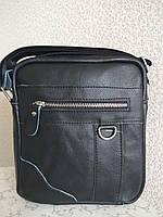 60c16f704f08 Мужские кожаные сумки из китая интернет магазин в Украине. Сравнить ...