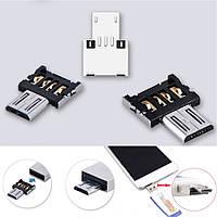 Переходник USB-microUSB OTG, ОТЖ