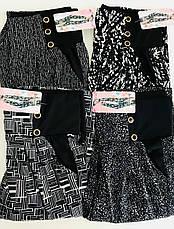 Женские лосины брюки с карманами 46-50 широкий пояс, фото 3