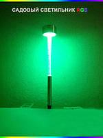 Декоративный Садовый светильник на солнечной батарее CAB75 RGB, фото 1