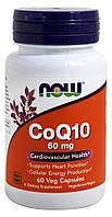 Кофермент CoQ10 60mg 60 капсул