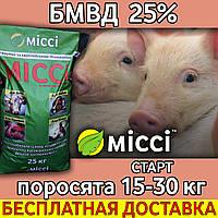 БМВД для Свиней СТАРТ 25% (мешок 25 кг) Мисси