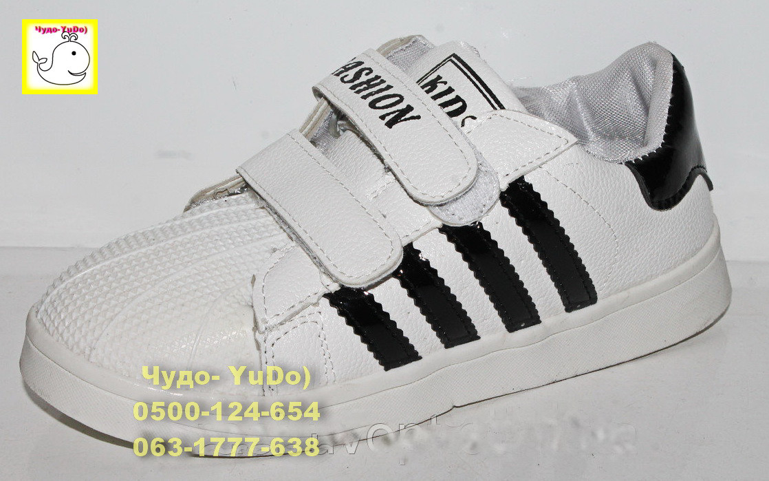 Кеды в стиле Adidas, 34 (20,5 см)