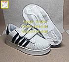 Кеды в стиле Adidas, 34 (20,5 см), фото 3