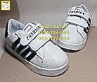 Кеды в стиле Adidas, 34 (20,5 см), фото 2