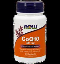 Кофермент CoQ10 50mg 50 гелевых капсул