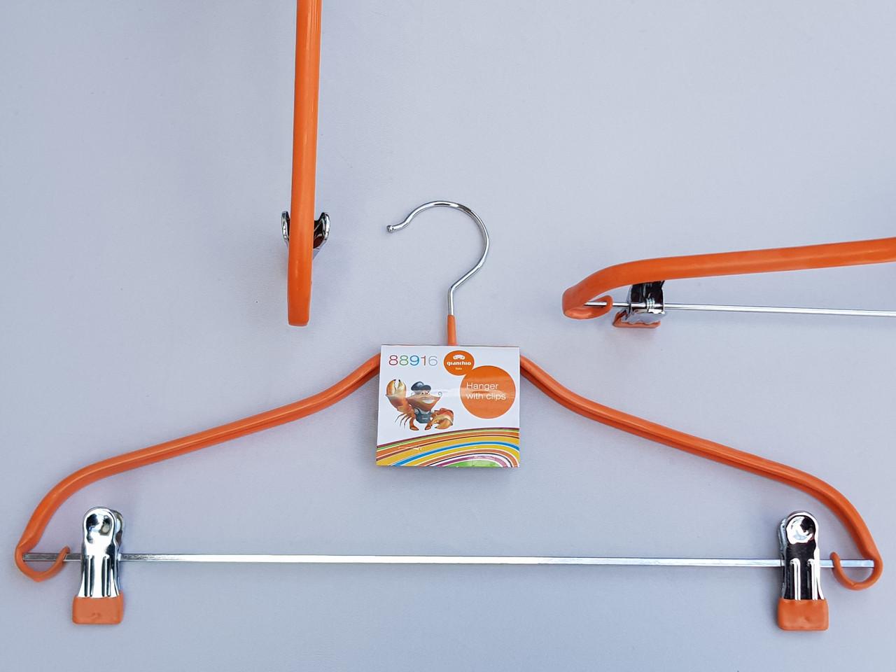 Плечики вешалки тремпеля   металлический в силиконовом покрытии костюмный оранжевого цвета, длина 41,5 см