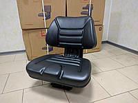 Кресло МТЗ