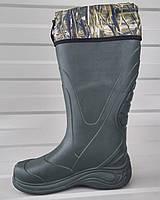 Взуття для полювання і риболовлі в Україні. Порівняти ціни 6934367bf69df