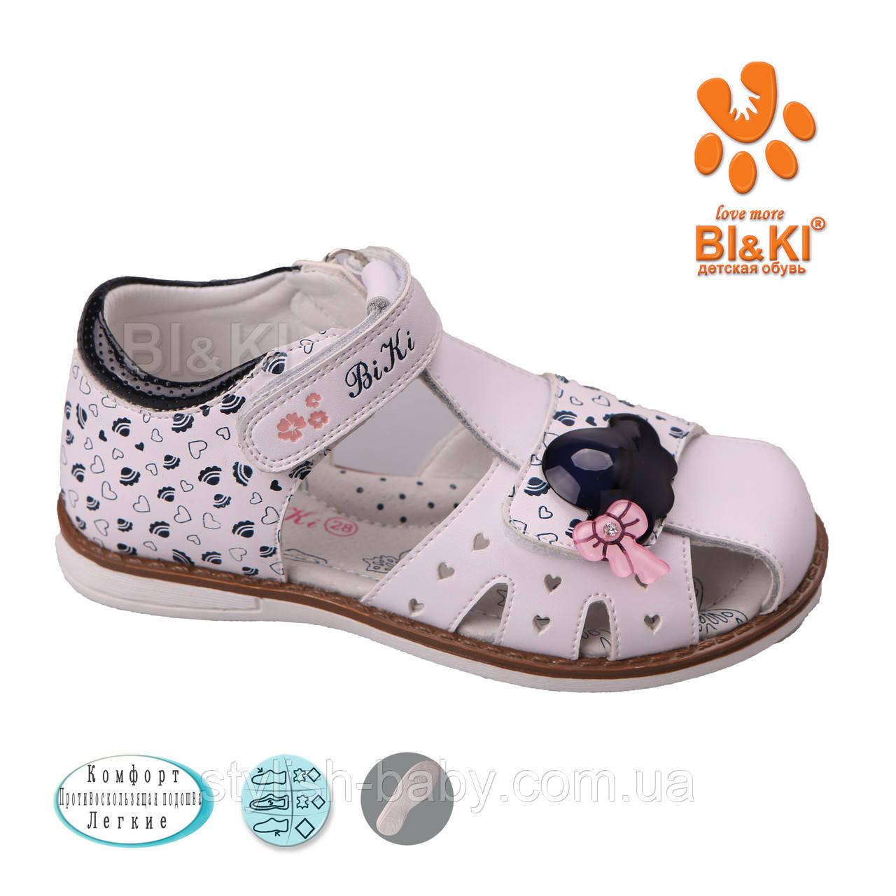 Детская летняя обувь 2018. Детские босоножки бренда Tom.m (Bi&Ki) для девочек (рр. с 27 по 32)