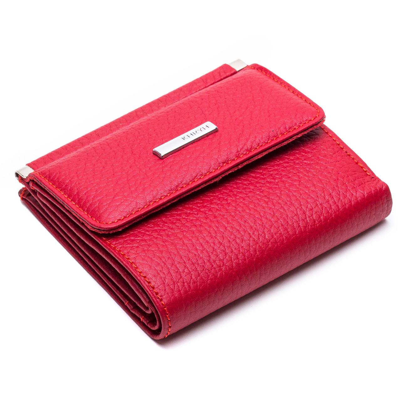 Маленький женский кошелек Karya 1066-46 кожаный красный