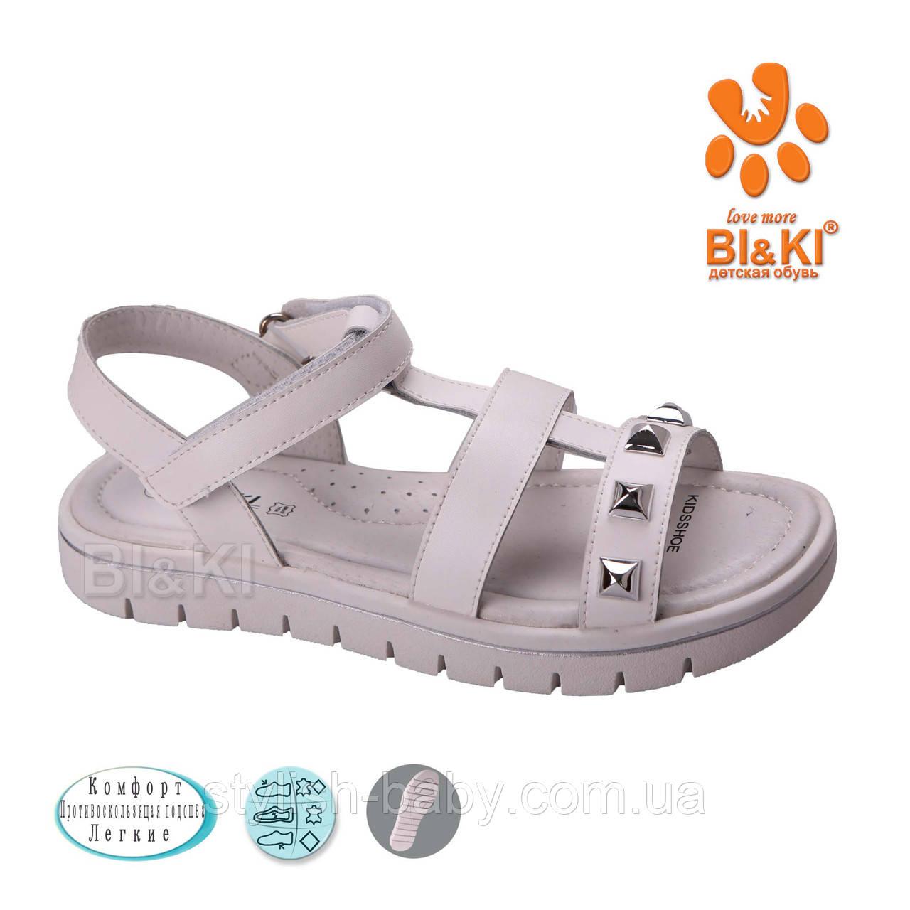 Детская летняя обувь 2018. Детские босоножки бренда Tom.m (Bi&Ki) для девочек (рр. с 33 по 38)