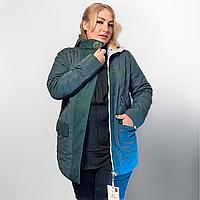 Демисезонная  Фабричная куртка FineBabyCat.  Размеры: 46-54