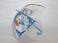 """Детский прозрачный зонт """"Пони - Радуга Рейнбоу Дэш"""" куполообразный  3-7 лет, фото 1"""