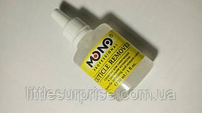 Ремувер - Средство для смягчения и удаления кутикулы Cuticle Remover MONO Professional (Лимон), 30 мл