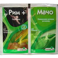 Рим 1 г + Мачо 5 мл гербицид послевсходовый качество