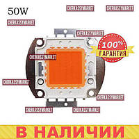 Led grow light fito chip 50w