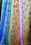 """Шторная ткань """"Розы"""" много цветов на метраж и опт Ширина 1.5 м, фото 6"""