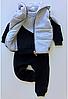 Детский костюм тройка с начесом р.80-128