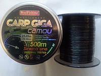 Леска рыболовная BratFishing carp GIGA camou 500m (радуга) 0.45