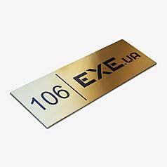 Табличка из нержавейки Gold
