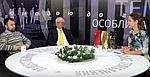Авторитетна думка. Арнальдо Де Франческо и Сергей Дячек