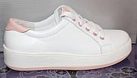 Кроссовки кожаные женские на толстой подошве, кожаные женские кроссовки от производителя модель ЕК143-1