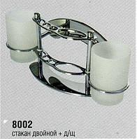 """Держатель для зубных щеток с двумя стаканами (""""Краб"""") 8002"""