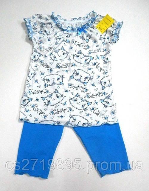 Пижама детская 2-099 БОГДАНА 26-28 р САВАННА