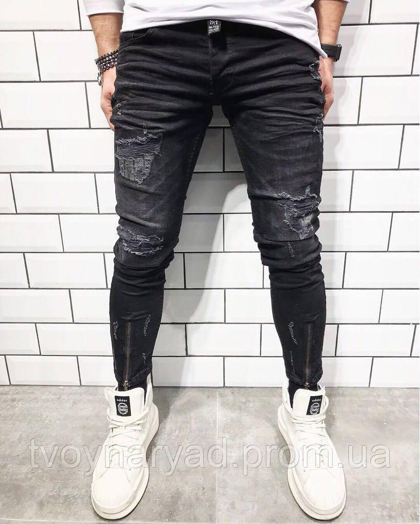 7b77979deae Джинсы мужские черные узкие с потёртости и дырками