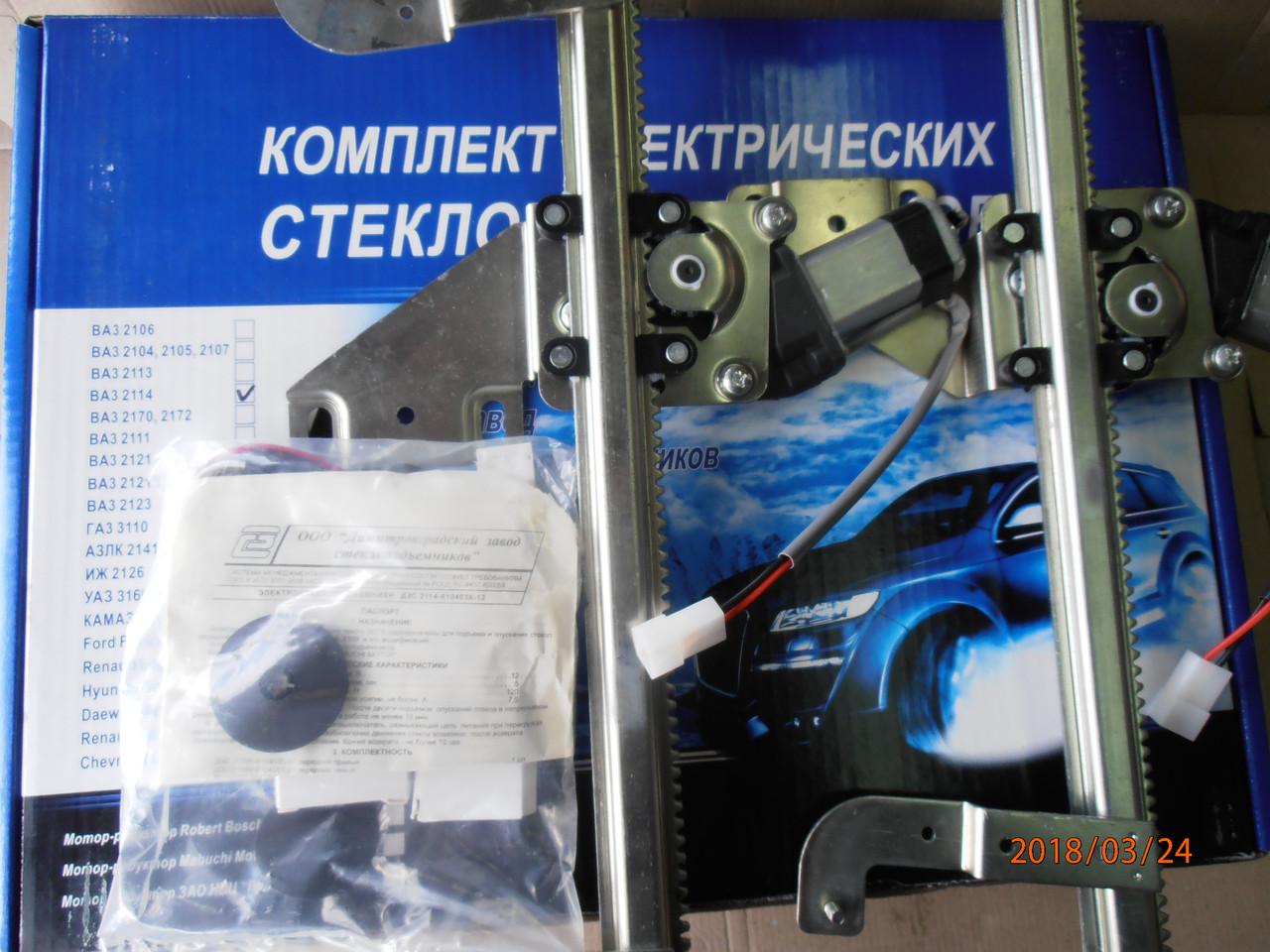 Стеклоподъёмники электрические реечные на автомобили ВАЗ 2109,21099,2114,2115.