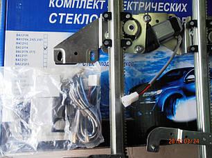Стеклоподъёмники электрические реечные на автомобили ВАЗ 2109,21099,2114,2115., фото 2