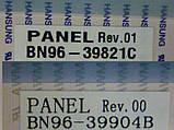 Плати від LED TV Samsung UE43KU6502UXXH по блоках (розбита матриця)., фото 6
