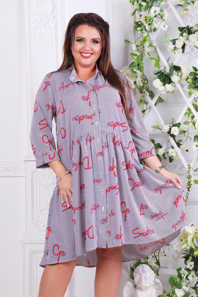 Платье рубашка свободного кроя софт