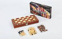 Шахматы шашки нарды 3 в 1 набор 7704, фото 1