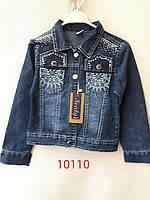 Куртки джинсовые подросковые