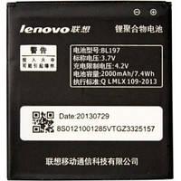 Аккумуляторная батарея Lenovo BL197 2000 mAh для S899T, S720, A800, A798T ОРИГИНАЛ. Гарантия: 12 месяцев