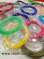 3d pen filament  - PLA пластик для 3D ручек ( 20 цветов )